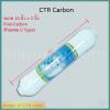 ไส้กรอง CTR Carbon 10 นิ้ว (I Type) ยี่ห้อ Purity Pro ชิ้น/ลัง