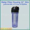 กระบอกกรองน้ำ Housing ใส 10 นิ้ว รูเกลียวพลาสติก 4 หุน ชิ้น/ลัง