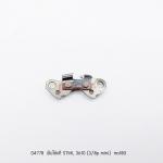 ฟันโซ่แท้ STIHL 3610 (3/8p mini) ms180