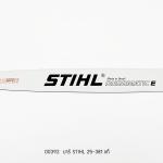 บาร์ STIHL 25-381 แท้