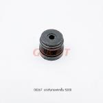 ยางกันกระแทกสั้น 5200-D084 damping glue