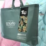 ผ้านวมใยไหมญี่ปุ่น 6 ฟุตเกรดพรีเมี่ยม 12 ผืนคละลาย 285 บาท