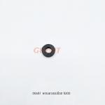 แหวนยางรองน๊อต 5200-C074