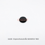 ตัวอุดยางกันกระแทกสั้น NEWWAVE 7800