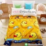 ตัวอย่างลายผ้าห่มนาโน อัพเดตล่าสุด (ขายส่งผ้าห่มนาโน.com)
