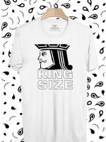 BP265 เสื้อยืด King Size of The King