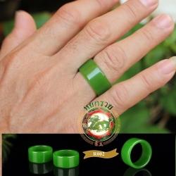 แหวนหยกปลอกมีด Hetian Xinjiang Jade R0002