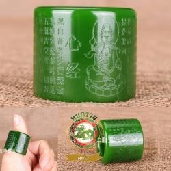 R0017แหวนหยกปลอกมีด Hetian Xinjiang Jade