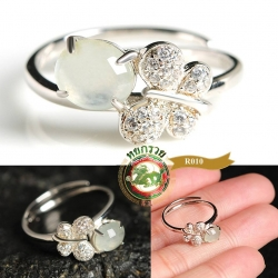 แหวนหยกน้ำแข็งพม่า R0010