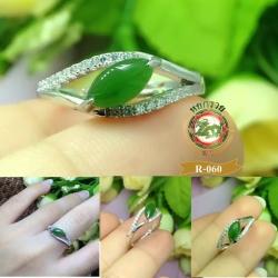 R0060แหวนหยก nephrite Hetian