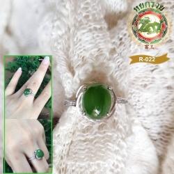 R0022แหวนหัวหยก nephriteTian Biyu สีเขียวจักรพรรดิ์