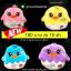 ตุ๊กตาหมอนผ้าห่ม ลูกไก่ ผ้าห่มนาโน 3 ฟุต (10 ตัว) thumbnail 1