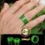 แหวนหยกปลอกมีด Hetian Xinjiang Jade R0002 thumbnail 1