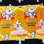 ตัวอย่างลายผ้าห่มนาโน อัพเดตล่าสุด (ขายส่งผ้าห่มนาโน.com) thumbnail 26