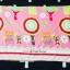 ตัวอย่างลายผ้าห่มนาโน อัพเดตล่าสุด (ขายส่งผ้าห่มนาโน.com) thumbnail 29