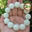 สร้อยข้อมือลูกปัดหินหยก Hetian สีงาช้าง ขนาด 18 mm. thumbnail 1
