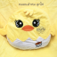 ตุ๊กตาหมอนผ้าห่ม ลูกไก่ ผ้าห่มนาโน 3 ฟุต (10 ตัว) thumbnail 3