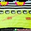 ตัวอย่างลายผ้าห่มนาโน อัพเดตล่าสุด (ขายส่งผ้าห่มนาโน.com) thumbnail 37
