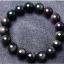 สร้อยข้อมือหิน Obsidian ขนาด 14 mm thumbnail 1