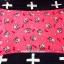 ตัวอย่างลายผ้าห่มนาโน อัพเดตล่าสุด (ขายส่งผ้าห่มนาโน.com) thumbnail 31