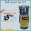 300 GPD ปั๊มผลิต(ปั๊มอัด) ปั๊มน้ำเครื่องกรองน้ำ RO Booster Pump รุ่น MPT พร้อมหม้อแปลง 24V 3A