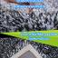พรมปูพื้นสไตล์เกาหลี (ขนาด 140x200 ซม.) thumbnail 6