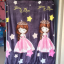 ตัวอย่างลายผ้าห่มนาโน อัพเดตล่าสุด (ขายส่งผ้าห่มนาโน.com) thumbnail 80