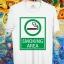BP443 เสื้อยืด Smoking Area