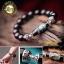 BL0017 สร้อยข้อมือ หิน Obsidian Shenzi thumbnail 1