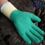 ถุงมือผ้าเคลือบยางเขียว
