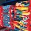 ขายส่งผ้าห่มนาโน 5 ฟุต (ขนาดจริงประมาณ 4 ฟุต)( 50 ผืน ) thumbnail 2