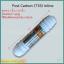 ไส้กรอง Post Carbon (T33) 11-12 นิ้ว (I Type) ชิ้น/ลัง