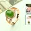 แหวนหัวหยก Tian Biyu สีเขียวจักรพรรดิ์ thumbnail 1