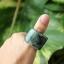 แหวนหยก Lantian ลายหินอ่อน thumbnail 1