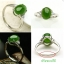 แหวนหัวหยกพม่าสีเขียวมรกต thumbnail 1