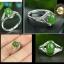 R0032แหวนหัวหยก Nephrite Tian Biyu สีเขียวจักรพรรดิ์ thumbnail 1