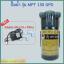 150-200 GPD ปั๊มผลิต(ปั๊มอัด) ปั๊มน้ำเครื่องกรองน้ำ RO Booster Pump รุ่น MPT พร้อมหม้อแปลง 24V 1.7A
