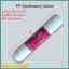 ไส้กรอง Sediment (PP) 12 นิ้ว ยี่ห้อ Gold Series (JC Type) ชิ้น/ลัง