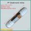 ไส้กรอง Sediment (PP) 11-12 นิ้ว (I Type) ชิ้น/ลัง