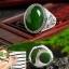 R0054แหวนหยก nephrite High-end thumbnail 1
