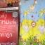 ตัวอย่างลายผ้าห่มนาโน อัพเดตล่าสุด (ขายส่งผ้าห่มนาโน.com) thumbnail 68