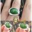 แหวนหยกHetian Green Jasper R0011 thumbnail 1