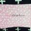 ตัวอย่างลายผ้าห่มนาโน อัพเดตล่าสุด (ขายส่งผ้าห่มนาโน.com) thumbnail 18