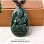 พระโพธิสัตว์กวนอิม ทรงพญาคชสารหินหยก Tian Yuqing สีเขียวจักรพรรดิโทนเข้ม thumbnail 1