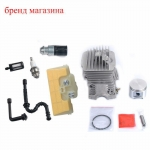 For stihl 029 039 MS290 MS310 MS390 Chainsaw Parts 46MM Cylinder Piston Fuel Oil Line Air Filter Plug